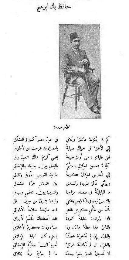 عبق محفوظات الفجر المستنير Arabic Poetry Quotes Words