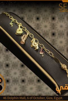 Isagha جنيه ذهب عيار 21 Jewelry Gold Gold Bracelet