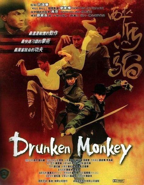 really good Kung Fu movie