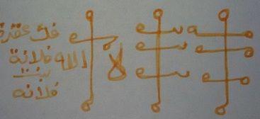 طريقة لتوقيف الزوج عن الزنا وممارسة الحرام Arabic Books Money Spells Book Worth Reading