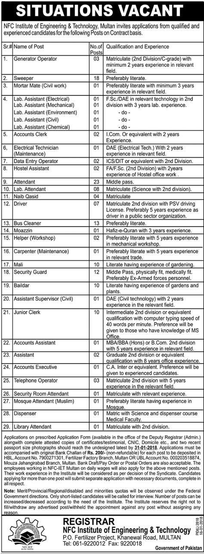 Naya Tel Peshawar Jobs 2017 Available For Associate Engineers - dredge operator sample resume