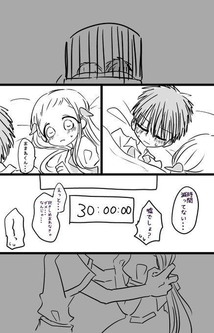 かなで 雨と角砂糖さん chans0ncie1 twitter セーラームーンのタトゥー アニメのかわいいカップル アニメスタイル
