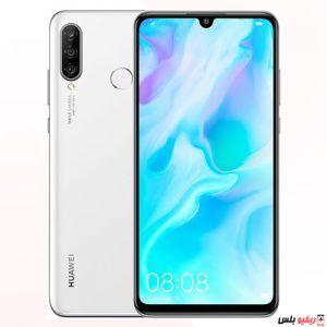 Huawei P30 Lite New Edition Huawei Dual Sim Mobile Phone Price