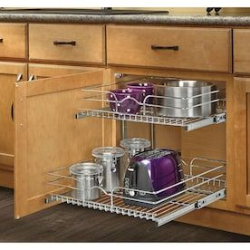 Rev A Shelf 14 75 In W X 19 In H Metal 2 Tier Pull Out Cabinet
