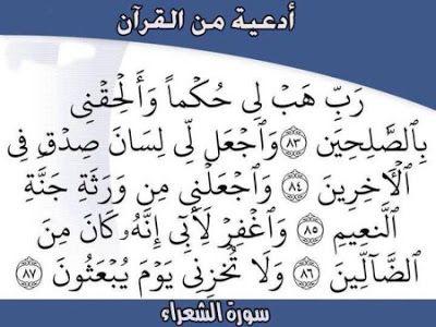 صور قران 2021 خلفيات ادعية وايات سور قرأنية مكتوبة Holy Quran Islamic Quotes Words