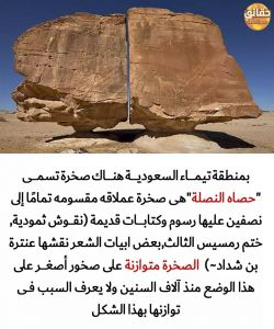 Abyat Ksa Abyatksa Twitter