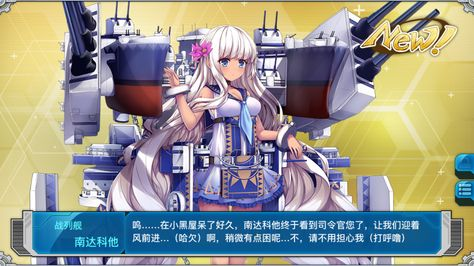 1//8 New Box Anime PVC Figure22cm Battleship Girl R Lexington swimsuit ver