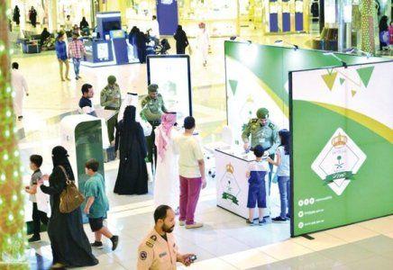Exit Re Entry Saudi Arabia Locations Jeddah