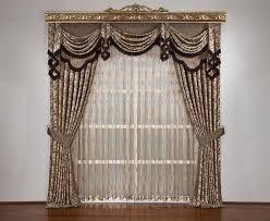The Latest Models Of Cedar Curtains 2015 For The Modern House اجدد موديلات ستائر سيدار 2015 للبيت العصرى Cedar Mode Curtains Curtain Decor Headboard Curtains