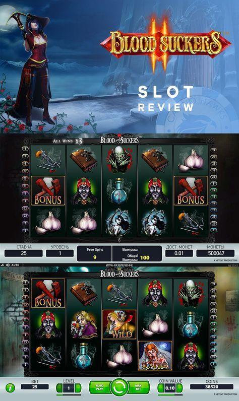 Бесплатные игры казино 777 вулкан gta san andreas казино секрет