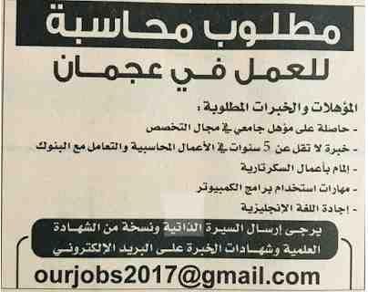وظائف محاسبه الامارات Blog Posts Blog Gbo