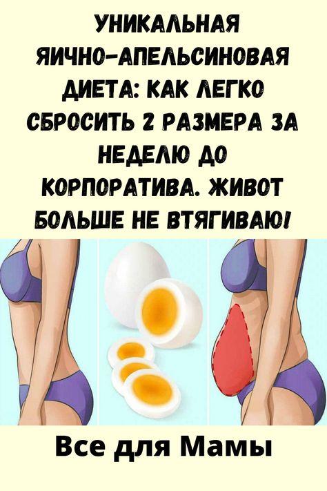 babushkina rețete despre varicoză puteți face depilarea în varicoză