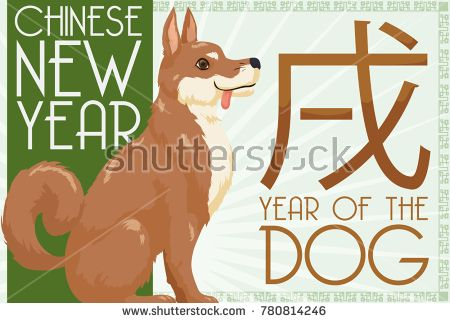 Banner With Calm Puppy Waiting For Its Year In The Next Chinese New Year Of The Dog Written In Dog Years Chinese New Year Illustration Happy Chinese New Year