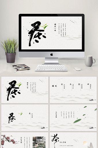 中國簡約風禪茶一味復古ppt範本 Pikbest Powerpoint Zen Tea Powerpoint Ppt Template