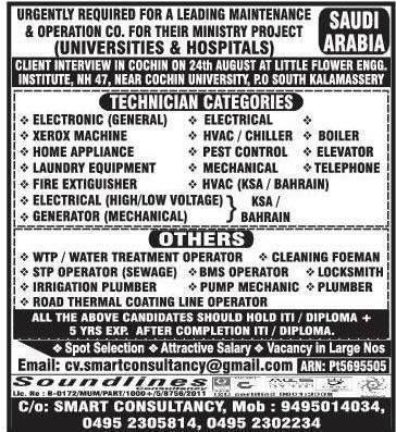 SEARCH YOUR JOB IN GHEEWALA OVERSEAS JOBS OPENINGSHUGE JOB - welder job description