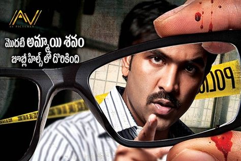 Vishnu's latest film Anukshanam in the direction of Ram Gopal Varma has been scheduled to be released on August 15th.......