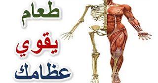 Pin On Health And Medicine الصحة والطب
