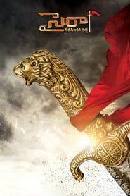 DOWN-LOAD!! Sye Raa Narasimha Reddy Full Movie 2017 HD Online VODLOCKER | 720p-1080p