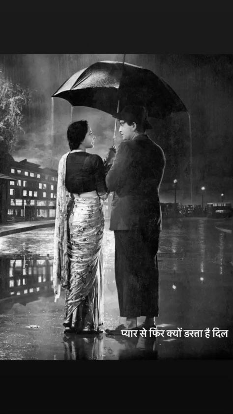 Raj Kapoor and Nargis   Old Hindi Song Videos #Retro