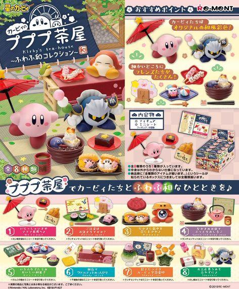 Re-Ment Miniature Kirby Star Popstar Night Cinema RARE rement No.04