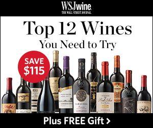 Macy S Wine Cellar Wine Cellar Wine Wine Bottle