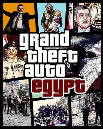 تحميل لعبة Gta Egypt المصرية Comic Book Cover Grand Theft Auto Comic Books