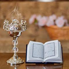 لرؤية التصميم على الخلفية يوجد في حساب A Aisha87 A Aisha87 A Aisha87 خامات خلفيات للتصميم مخطوطه م Quran Book Quran Wallpaper Islamic Paintings