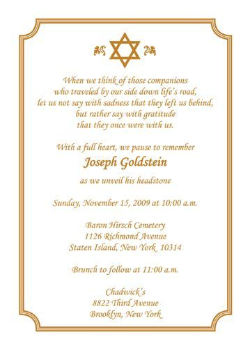 Pin By Scelo On Outfis Scelo Invitation Cards Wedding Invitation Message Invitations
