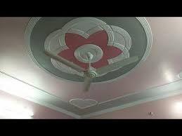 Modern Pop Plus Minus Design Google Search Pop Design Pop Ceiling Design Plaster Ceiling Design