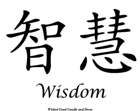 vinyl sign chinese wisdom by wickedgooddecor on etsy 8 99
