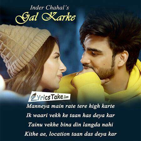 Gal Karke Inder Chahal Official Teaser Video New Punjabi Song 2019 Youtube