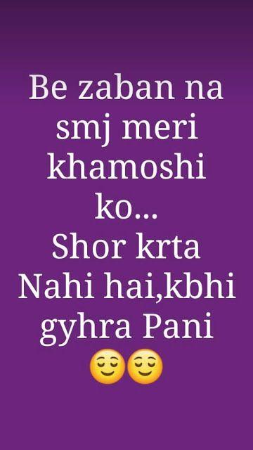 Whatsapp Hindi Status Love Good Morning Quotes Emoji