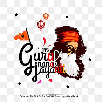 Guru Nanak Jayanti Gurpurab Vector Graphics Guru Nanak Jayanti Gurpurab Nanak Png And Vector With Transparent Background For Free Download In 2020 Guru Nanak Jayanti Free Vector Graphics Vector Graphics