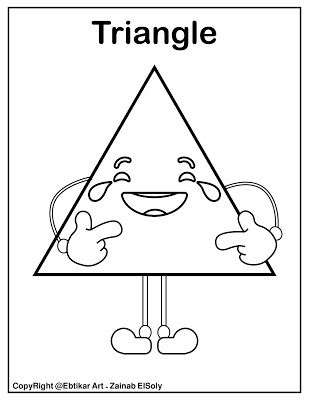 Color Me I M A Triangle Set Of Emoji Shapes Coloring Pages