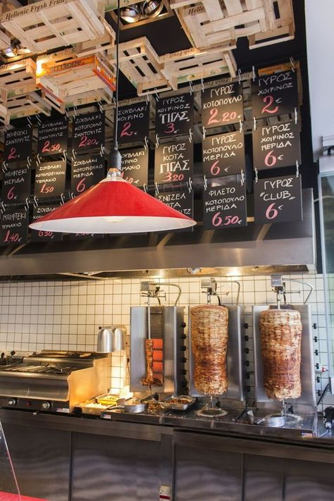 To Kati Allo, fast food interior in Veroia, Greece