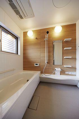 施工事例 浴室 お風呂 タイル貼りから木目調の明るいユニットバスへ