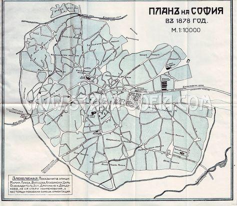 Tri Novi Istoricheski Karti Na Sofiya Sofia Sketches Mission