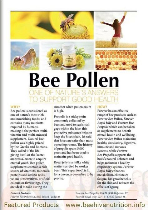 An interesting article on the benefits of adding bee pollen to your diet 💕