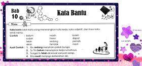 Marilah Belajar Bahasa Malaysia Tatabahasa Malay Language Language Blog