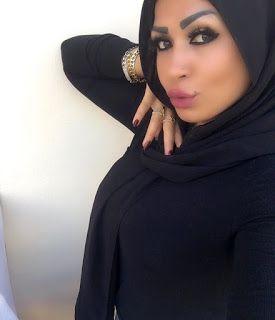 أرقام بنات للحب للتعارف للزواج للصداقة متصل الان واتساب 2020 سن 17 سن 15 سن 12 فودافون من مصر للتسلية 2019 Muslim Women Hijab Rich Single Women Muslim Women