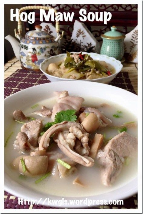 Hog Maws Pictures : pictures, Chinese, Peppery, (白胡椒猪肚汤), Maws,, Recipe,, Recipes