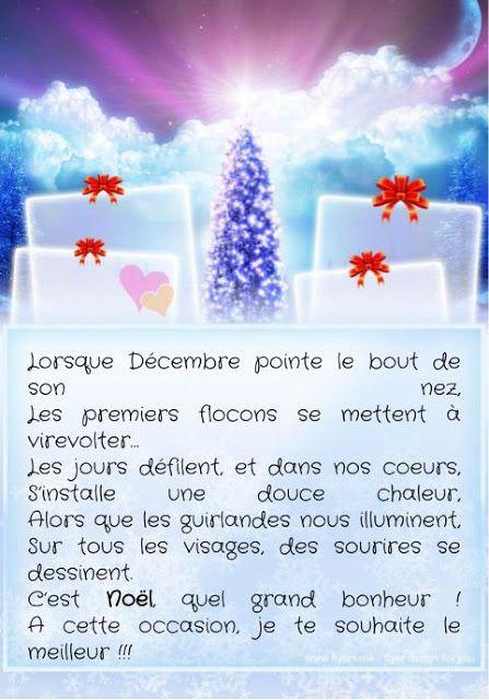 Textes Et Cartes Vœux Joyeux Noël Nouvel An Voeux Noel
