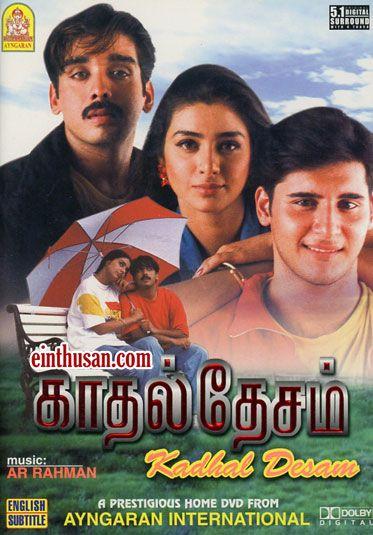 Kadhal Desam 1996 Tamil In Hd Einthusan Tamil Movies Online Tamil Movies Movies Online