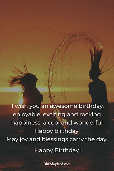 Super 30 Heart Touching Birthday Wishes For Best Friend With Images Funny Birthday Cards Online Elaedamsfinfo