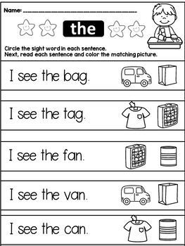 Kindergarten Sight Word Fluency Practice Sight Words Kindergarten Kindergarten Reading Worksheets Sight Word Sentences Learning to read worksheets kindergarten