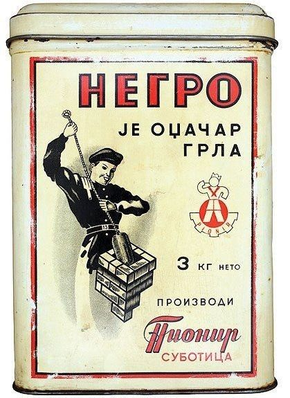 Pin By Stanislav Djukanovic On Razno Sweet Child O Mine Serbia Propaganda