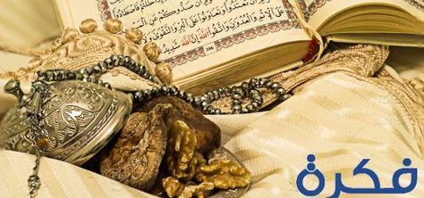 تفسير حلم رؤية سماع او قراءة القرآن لابن سيرين موقع فكرة Black Magic Prayers