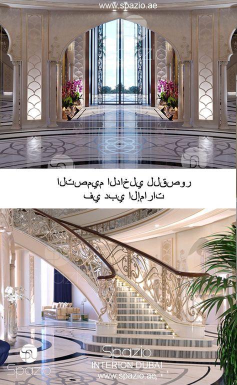 Modern Villa Interior Design In Dubai 2020 Luxury House Interior Design Luxury House Designs Office Interior Design Modern