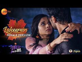 Lakeerein Female Version Official Music Video Lyrical Guddan Tumse Na Ho Payegaa Zee Tv Youtube Music Videos Song Status Youtube