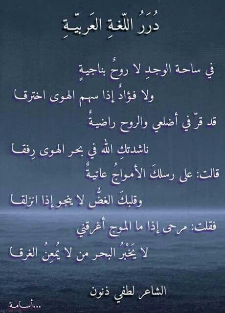 Pin By Amine Mastor On أب ي ات و أش ع ار Weather Screenshot Screenshots Weather